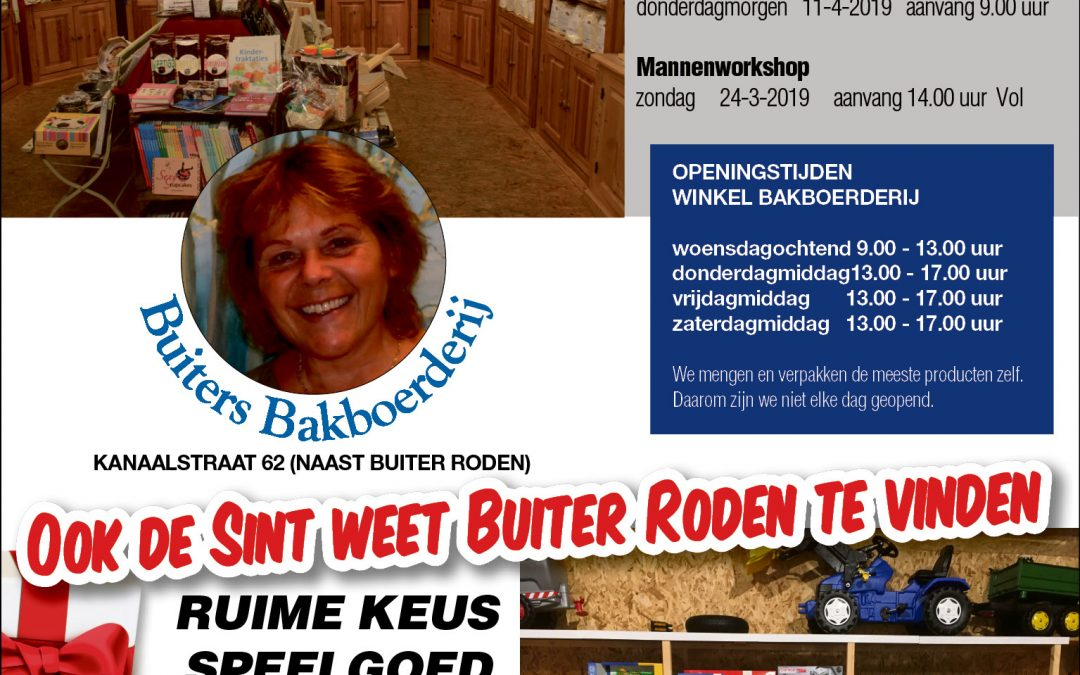 Advertentie 13-11-18