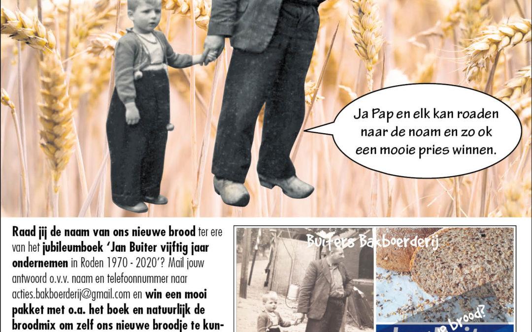 Jan en zien Pap (nieuw broodje)